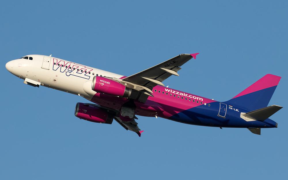 Wizz Air uvodi direktnu liniju Beograd Lion